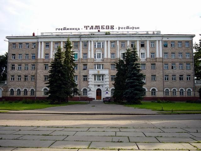 Город Братск климат экология районы экономика